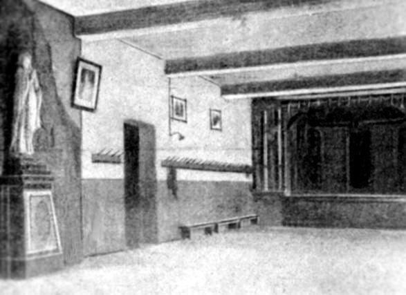 vecchio oratorio2